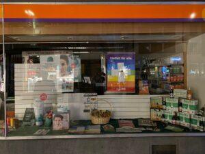 Feng Shui im Verkaufs-Geschäft